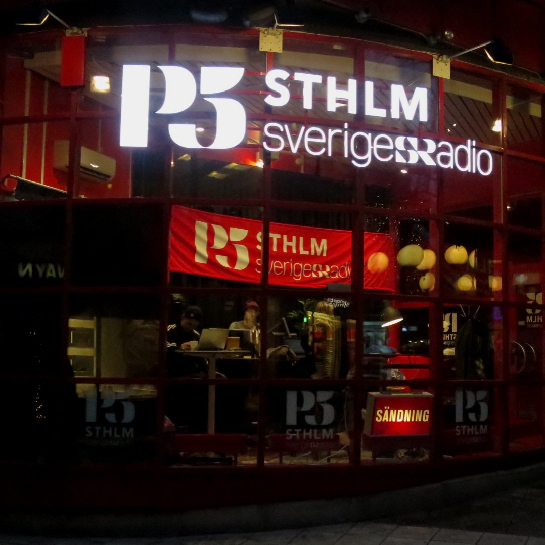 Skylt P5 Studio
