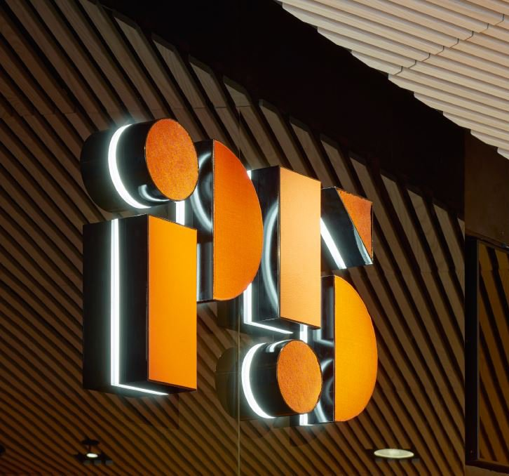 P5 interiör skylt